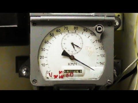 #ASMR звук локомотивного скоростемера 3СЛ2М
