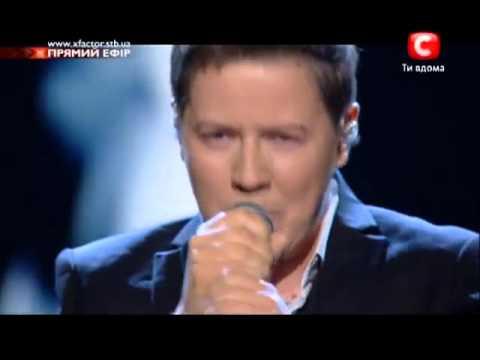 Евгений Литвинкович - Да я больше не хочу