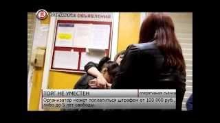 В тамбовской бане закрыли подпольный притон для занятия проституцией /НВ - Тамбов/