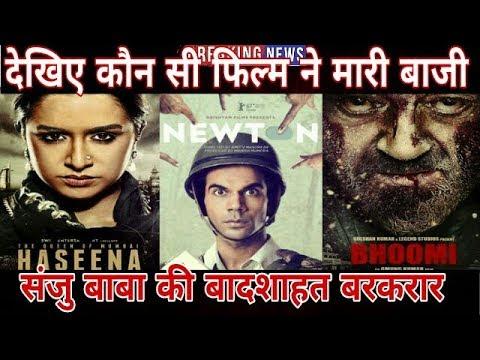 second Box office collection of Bhoomi, Haseena parkar, Newton | sanjaj dutt | public reviews