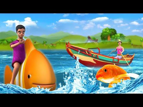 மாயா தங்க மீன் தமிழ் கதை   Magical Golden Fish Story   Tamil Stories   Short Stories   Maa Maa TV