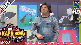 Chappu Opens New Mobile Shop -The Kapil Sharma Show–5th Nov 2016
