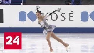 В Милане начинается чемпионат мира по фигурному катанию - Россия 24