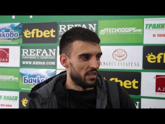 Крум Стоянов след Берое - Етър (16.02.2020 )