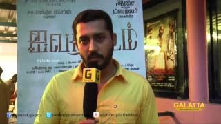 Aivaraattam Team Speaks About the Movie | Galatta Tamil