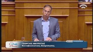 Γ.Μαυρωτάς(Κοινοβ. Εκπρόσ. ΤΟ ΠΟΤΑΜΙ)(Συζήτηση γιά σύσταση Εξεταστικής Επιτροπής)(26/07/2016)