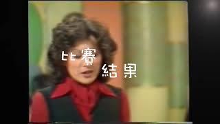 溫故知新-校際問答比賽 (1979-1980) 精彩重溫