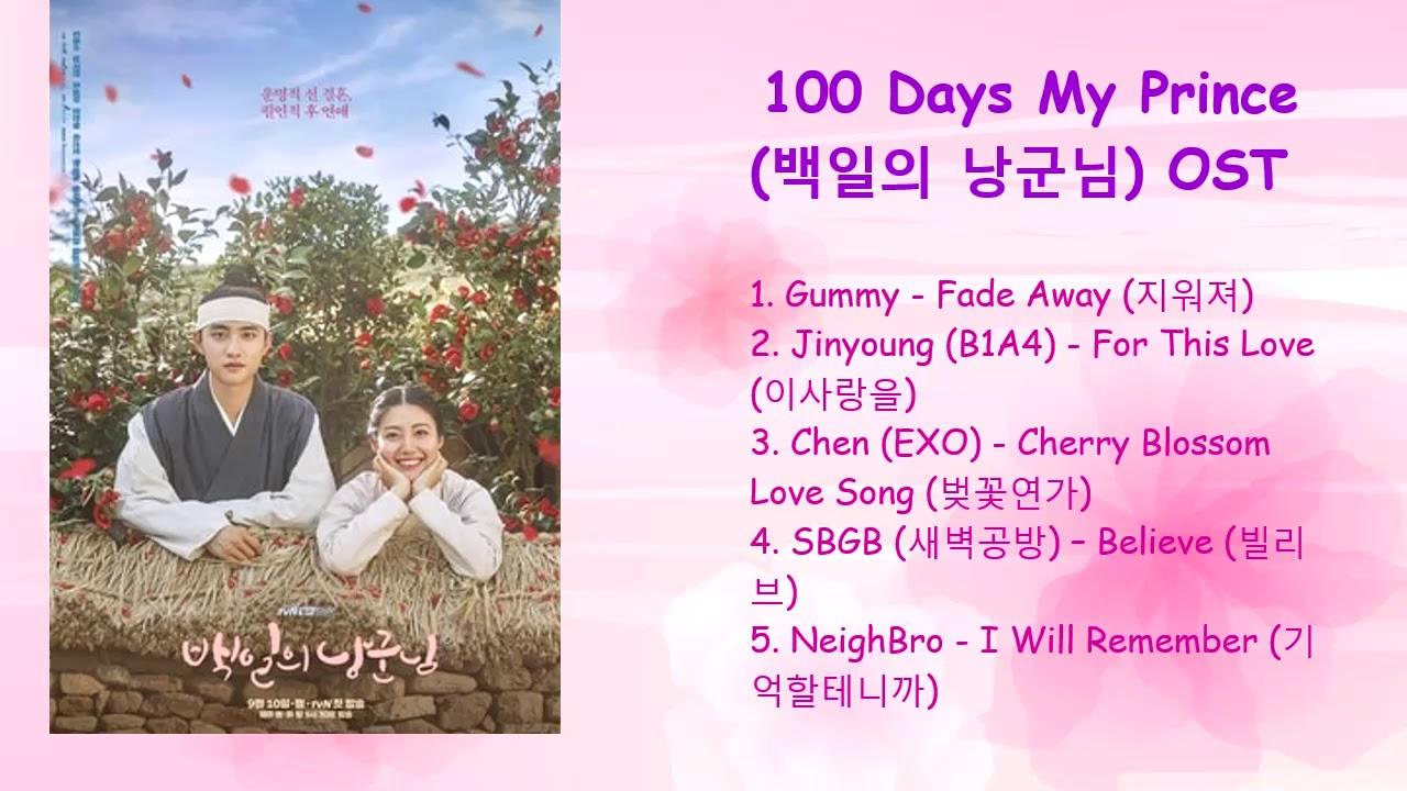 100 Days My Prince 백일의 낭군님 OST 1-5 Full Album   Forum Techno