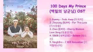 Download Lagu 100 Days My Prince 백일의 낭군님 OST 1-5 Full Album mp3