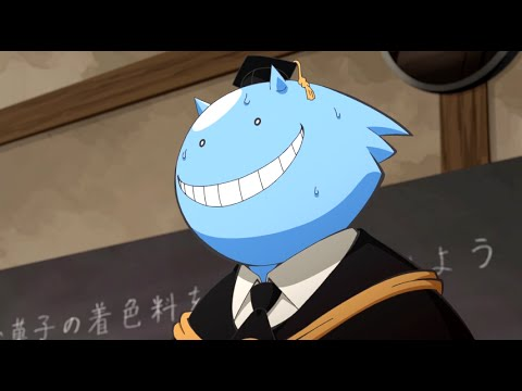 Assassination Classroom - Poison