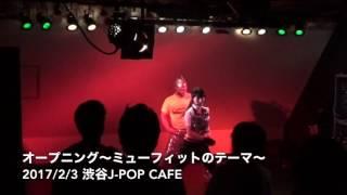 麻花りいま LIVE 【modeco207】