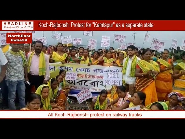 Assam:  koch rajbonshi protest for Kamtapur separate state