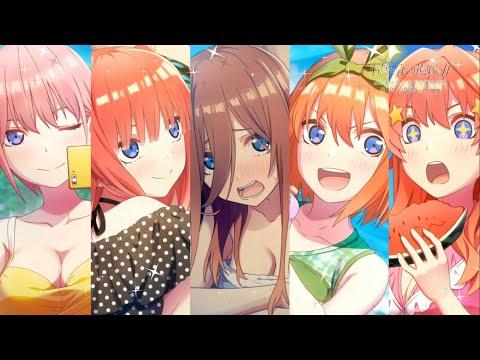 『五等分の花嫁∬ ~夏の思い出も五等分~』(Switch/PS4)プロモーションビデオ第2弾
