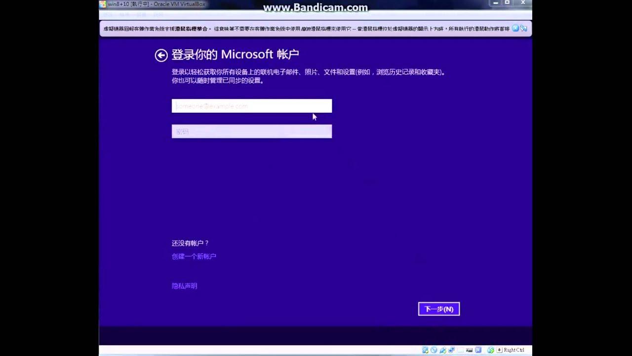 Windows 10虛擬機器安裝 測試教學 - YouTube