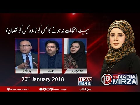 10pm With Nadia Mirza - 20 January 2018 - News one