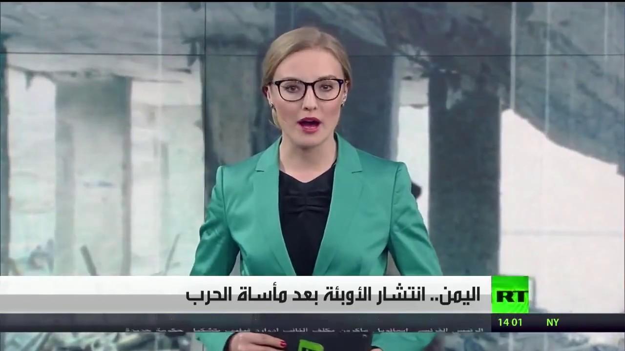 Rtl Arabic