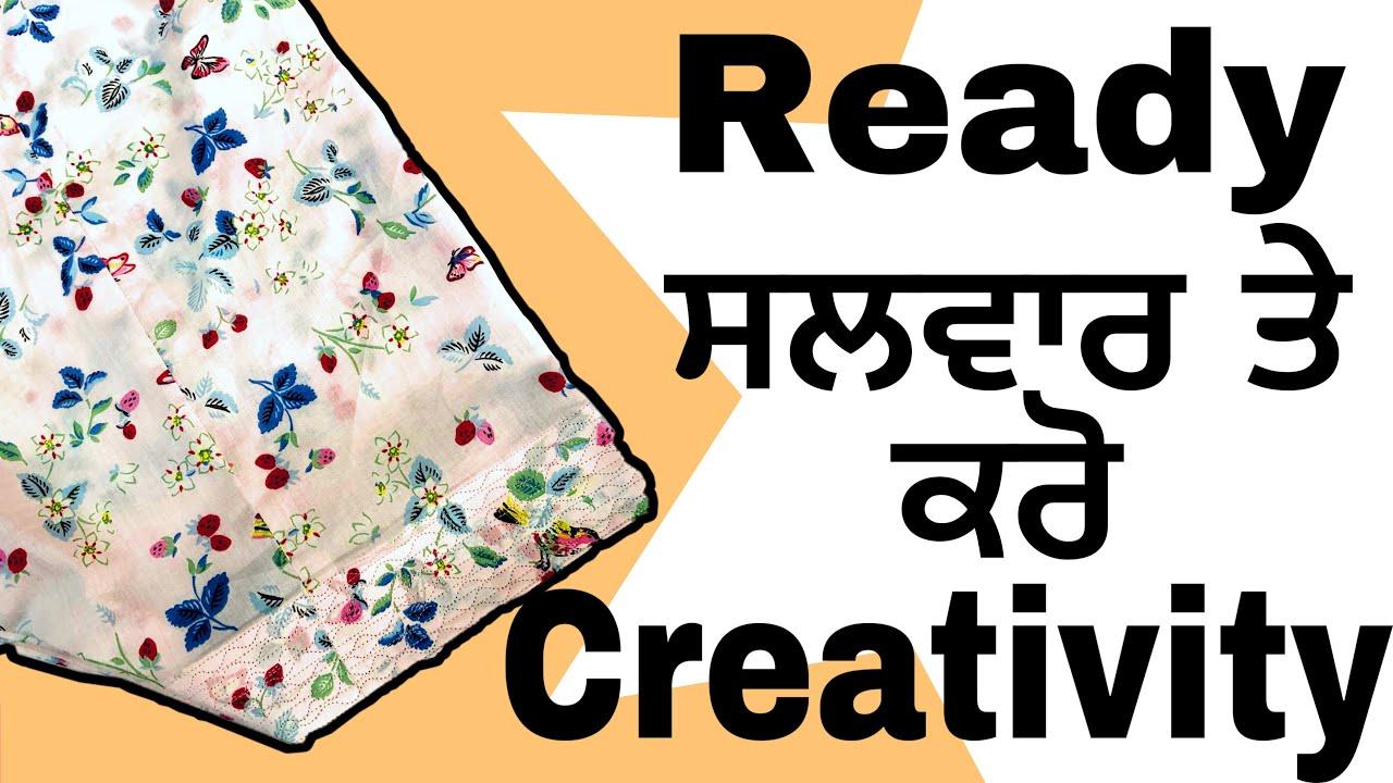 Creativity On Ready Salwar   (Punjabi) #82