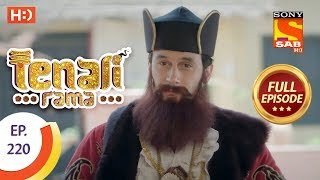 Tenali Rama - Ep 220 - Full Episode - 10th May, 2018