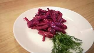 Салат из свеклы с маринованными огурцами. Быстро и вкусно! В_Кустах - Готовим вместе #008