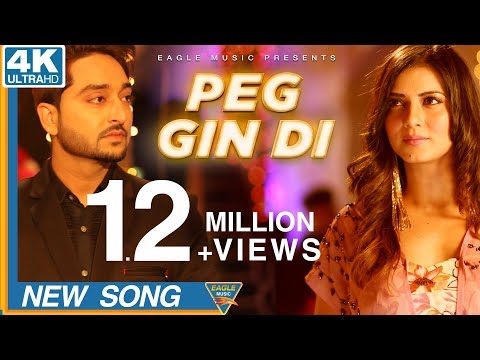 Peg Gin Di Full Video Song - Garry Bawa