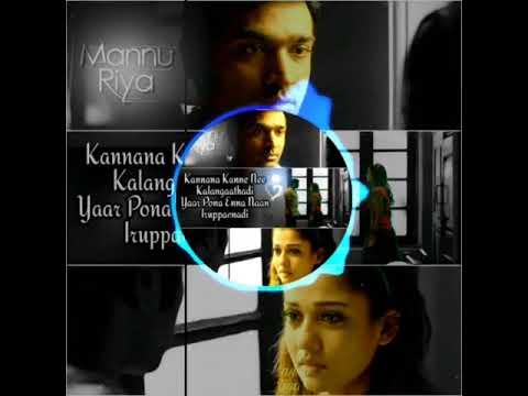 Best Love Bgm Nanum RowdyThan Kannane Kanne