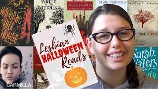 Lesbian Halloween Reads!