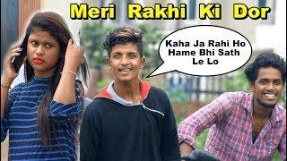 Meri Rakhi Ki Dor | Raksha Bandhan Special | OYE TV