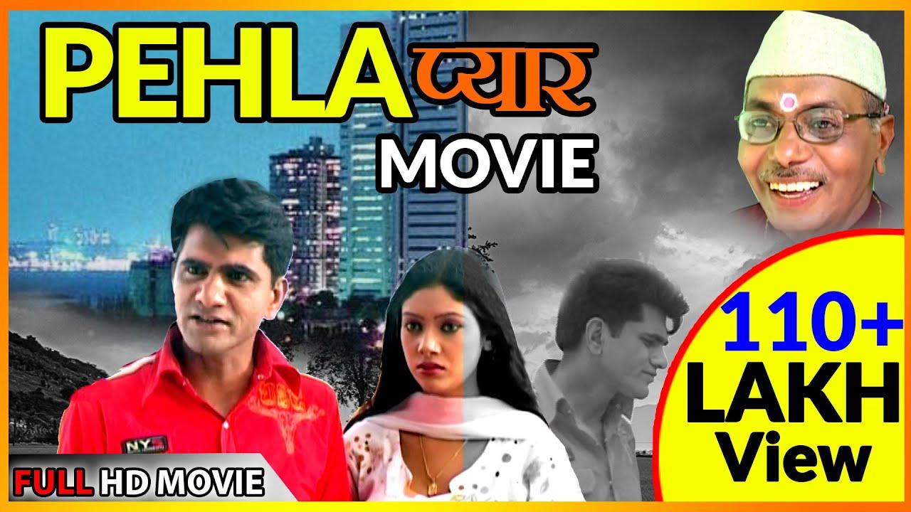PEHLA प्यार - UTTAR KUMAR (धाकड़ छोरा ) #हरयाणवी फिल्म 2018 || NEW Haryanvi Film 2018
