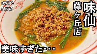 本日は名古屋の人気店「味仙」のお土産を。 「味仙」って創業者とその兄妹の五人で経営をしておりそれぞれの店で微妙に味が異なり特徴がある...
