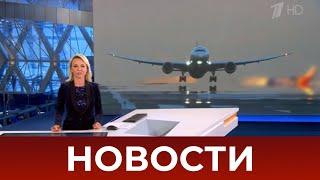 Выпуск новостей в 18:00 от 24.12.2020