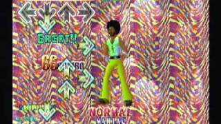 HAVE YOU NEVER BEEN MELLOW / Single / Maniac / Dance Dance Revolution (1st) Playstation