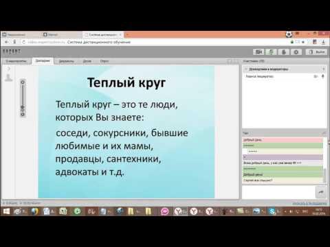Обучение №1 Работа с теплым кругом команда МАГНАТ Ларисы Кропотовой