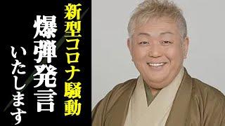 この動画の説明 今回お届けするのは日本のニュースに関する話題です。 ◇NORTHERN-ENTERTAINMENT CHとは このチャンネルでは、様々なVTuber達が...