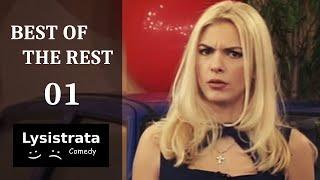 Αννίτα Πάνια - Χρυσό Κουφέτο - BEST OF THE REST 01