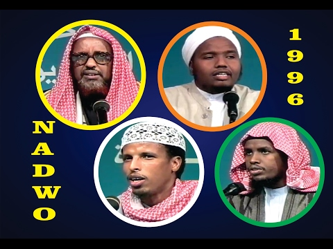Nadwo ku saabsan Arimaha Qoyska | sh C.Faruq | Sh Umal | Sh Abdirashid sufi | sh shibli