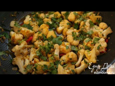Блюда из цветной капусты и брокколи рецепты с фото