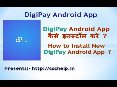 CSC | How to Install New CSC DigiPay Android App ?
