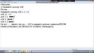 видео Как ставить знаки препинания на клавиатуре ноутбука