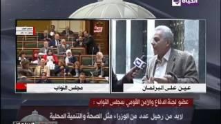 بالفيديو.. برلماني منتقدا وزير التنمية المحلية: