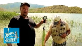 Охота на рыбалку  с Вилле Хаапасало  Форель