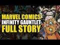 Download Marvel's Infinity Gauntlet: Full Story