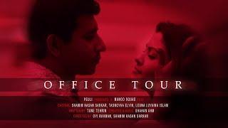 OFFICE TOUR   Bangla New Short Film 2018   Shamim Hasan Sarkar   Tasnovaa Elvin   Leuna
