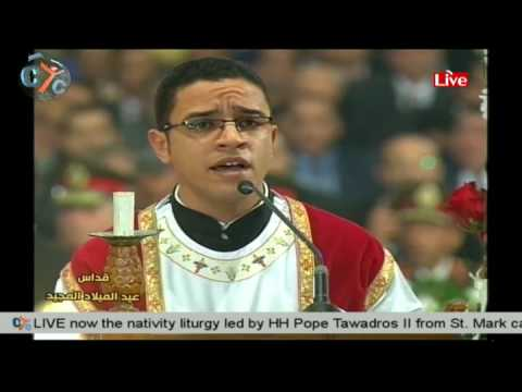 LIVE now the nativity liturgy led by HH Pope Tawadros II from St. Mark cathedral in Cairo