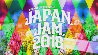 JAPAN JAM 2018}