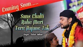 Saans Chalti Rahe Meri || New Whatsapp Status || Zubair Sultani Qawwal