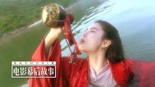 【电影幕后故事】81 致敬金庸,他日江湖相逢,再当杯酒言欢,咱们就此别过
