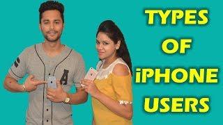 Types of iPhone Users - Ft. My RjVeer