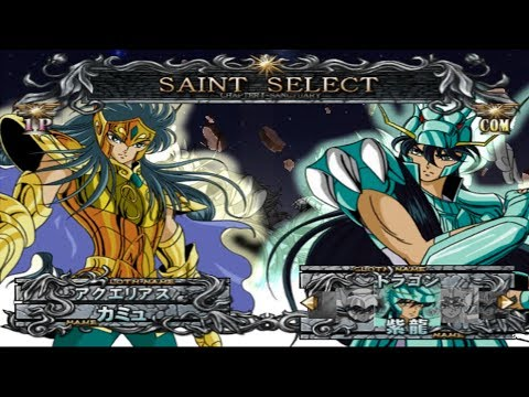 Saint Seiya: The Sanctuary All Characters [PS2]