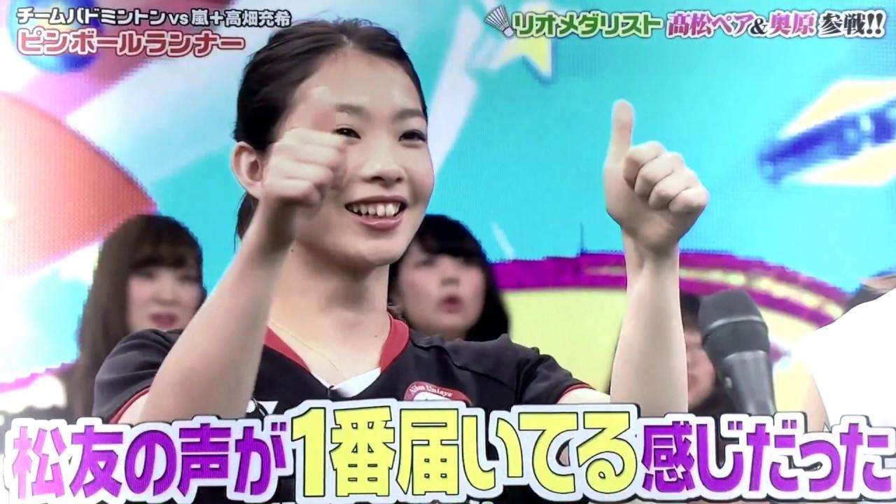 Misaki Matsutomo - Montage 2016-2017 (Japanese Variety Show) 松友美佐紀ファンによるバラエティ番組等まとめ