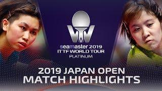 Miu Hirano vs Hitomi Sato   2019 ITTF Japan Open Highlights (1/4)